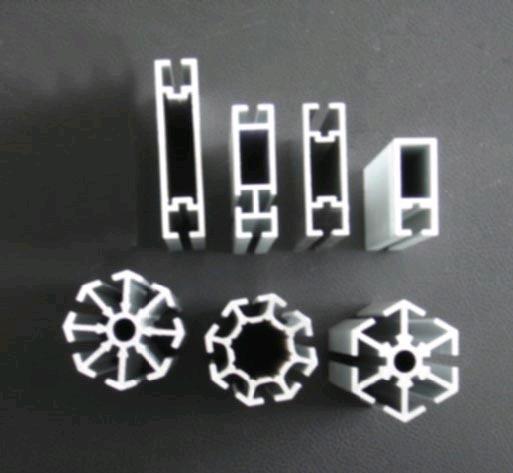 Im genes de stands perfiles de aluminio somos fabricantes - Perfileria de aluminio ...