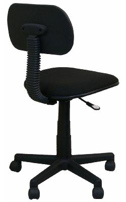 Reparacion de sillas de oficina y sillones ejecutivos en for Reparacion sillas oficina